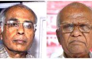 मुंबई : नरेंद्र दाभोलकर व कामरेड गोविंद पानसरे हत्याकांड को लेकर कोर्ट ने महाराष्ट्र सरकार को क्यों लगायी फटकार
