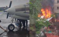 मुंबई :घाटकोपर में प्लेन हुवा दुर्घटना का शिकार , एक राहगीर समेत 5 की मौत,विमान का ब्लैक बाक्स मिला,हादसे की जांच के आदेश