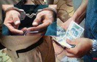 पालघर जिला :  घुस लेते हुए पुलिस अधिकारी को ACB रंगे हाथ पकड़ा