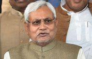 नीतीश बिहार में एनडीए का चेहरा होंगे