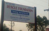 पालघर महिला सुधार गृह रेस्क्यू फाउंडेशन से 11 लडकिया फरार, फाउंडेशन ने देर से दर्ज करवाया मामला ,3 लडकियों को पुलिस ने पकड़ा