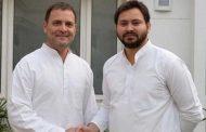 तेजस्वी-राहुल गांधी की हुई मुलाकात, करीब 40 मिनट तक हुई कई मुद्दों पर बातचीत