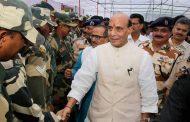 गृहमंत्री राजनाथ सिंह के दौरे से पूर्व, आंतकियों ने किया सेना पर हमला