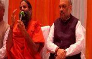 योगगुरु रामदेव से मिले भाजपा अध्यक्ष अमित शाह