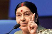 लक्जमबर्ग जाने वाली पहली भारतीय विदेश मंत्री बनीं सुषमा स्वराज
