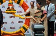 MP : CM शिवराज सिंह ने बाम्बे स्टॉक एक्सचेंज में दर्ज कराए इंदौर नगर निगम के बॉण्ड