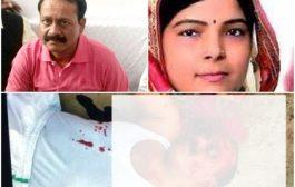 UP : माफिया डॉन मुन्ना बजरंगी की जेल में गोली मारकर हत्या