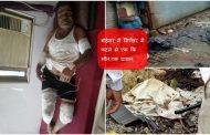 पालघर जिला : बोईसर में सिलेंडर फटने से एक की मौत,एक घायल,  मरने वाले के उड़े चीथड़े