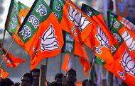 महाराष्ट्र विधान परिषद चुनाव के लिए भाजपा ने 5 उम्मीदवारों की सूची जारी की