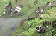 कोल्हापूर : तिलारी की गहरी घाटी मे गिरी कार ,5 लोगो की मौत
