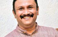 प्रशांत पाटिल की BJP पालघर जिला उपाध्यक्ष पद पर नियुक्ति , कार्यकर्ताओ में खुशी की लहर