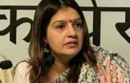 कांग्रेस प्रवक्ता  प्रियंका चतुर्वेदी को धमकी देने वाला अहमदाबाद से गिरफ्तार
