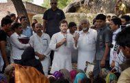 अमेठी : राहुल की जनता दरबार से सन्तुष्ट नहीं दिखे फरियादी