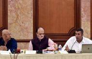 बीसीसीआई: सीओए द्वारा नया संविधान प्रभावी, पदाधिकारियों के सभी अधिकार वापस