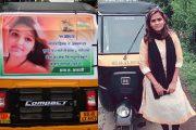 पालघर : स्वतंत्रता दिवस पर इस लड़की ने पेश की देश भक्ति की मिशाल , बिना भाड़े के चलाया रिक्शा