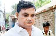 मुजफ्फरपुर बालिका रेप कांड : मास्टरमाइंड ब्रजेश से कांपते थे सरकारी अधिकारी , इस तरह बना रखी हैं करोड़ो की प्रॉपर्टी