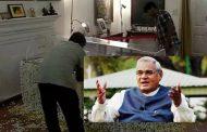 दिल्ली के राष्ट्रीय स्मृति स्थल पर होगा अटल जी का अंतिम संस्कार