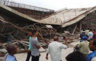 बस्ती में निर्माणाधीन फ्लाई ओवर गिरने से तीन मजदूर घायल, जांच के आदेश
