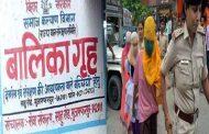 मुजफ्फरपुर बालिका गृह कांड : केन्द्रीय महिला आयोग ने सीएम को लिखा पत्र