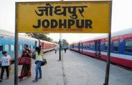 सबसे स्वच्छ रेलवे स्टेशनो में जोधपुर स्टेशन सबसे आगे