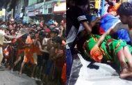 बिहार : जलाभिषेक के दौरान गरीबनाथ मंदिर में मची भगदड़  , 25 से ज्यादा श्रद्धालु घायल