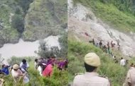 दर्दनाक हादसा : जम्मू के चिनाब नदी में गिरी यात्रियों से भरी बस , 11 की मौत