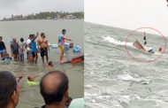 पालघर : अरब सागर में डूबी नाव को 48 घंटे बाद निकाला गया बाहर , 11 लोगो की बची जान