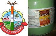 पालघर नगर परिषद में मच्छरों की रोकथाम के नाम पर लाखो रूपये का भ्रष्टाचार ! नकली दवा छिडककर ठेकदार लोगो के जान और स्वास्थ्य के साथ कर रहा खिलवाड़