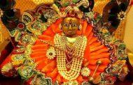 जन्माष्टमी विशेष : इस तरह करे भगवान कृष्ण की पूजा , सभी तरह के दुखों का होगा नाश