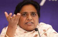 PM मोदी के संबोधन को मायावती ने बताया चुनावी भाषण