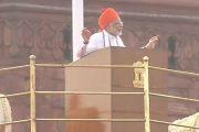 PM मोदी का बड़ा एलान : 2022 तक अंतरिक्ष में तिरंगा लेकर जायेंगे भारतीय.......