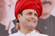 शादी के सवाल पर राहुल गांधी का बड़ा बयान , बोले मेरी शादी ..........