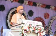 UP : स्वतंत्रता दिवस पर CM योगी का एलान 6 करोड़ लोगों को मिलेगा स्वास्थ्य बिमा का फायदा