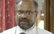 नन दुष्कर्म मामले में गिरफ्तार बिशप फ्रैंको की पुलिस हिरासत 3 दिन बढ़ी