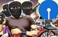 बेगूसराय में एसबीआई ग्राहक सेवा केंद्र के संचालक से 561000 रुपयों की लूट विरोध करने पर अपराधियों ने गोली मारकर किया घायल