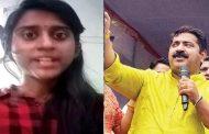 'लड़की भगाने' का बयान देने वाले BJP विधायक राम कदम को लड़की ने दी चुनौती