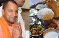 यूपी में 'योगी थाली' की शुरुआत , सिर्फ 10 रुपये मिलेगा भर पेट खाना