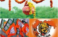 पालघर जिला :  दही - हंडी के लिए बोईसर में झंडा वैनर को लेकर BJP और शिवसेना के पदाधिकारियों में मारपीट