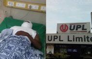 पालघर : तारापुर MIDC में तीन कामगार झुलसे , दो की हालत गंभीर