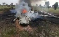 उड़ान भरने के कुछ मिनट बाद ही क्रैश हुआ वायुसेना का लड़ाकू विमान, पायलट ने ऐसे बचाई अपनी जान