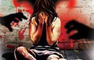 पटना : 5 की छात्रा से प्रिंसिपल और क्लर्क ने किया बलात्कार , गर्भवती होने हुआ खुलासा