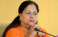 राजस्थान में बीजेपी के दिग्गज नेता के बेटे ने बढाई वसुंधरा राजे की मुश्किलें