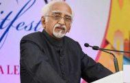 पूर्व उप राष्ट्रपति का विवादित बयान , बोले -विभाजन के लिए भारत जिम्मेदार