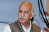 #MeToo का असर , एम जे अकबर ने अपने पद से दिया इस्तीफा