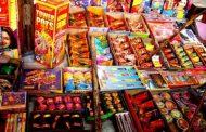 इस साल आप को बिना पटाखों के मनानी होगी दिवाली, बाजार में नहीं आ पाएंगे पटाखे