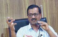 केजरीवाल का बीजेपी पर हमला बोले , विवेक तिवारी तो हिन्दू थे फिर उसे क्यों मारा गया........