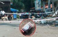 पालघर जिला : विरार के अर्नाला में संदिग्ध बम मिलने से मचा हडकंप