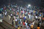 अमृतसर रेल हादसा: ट्रेन से कटकर 61 की मौत, आज पंजाब में राजकीय शोक, बंद रहेंगे स्कूल-दफ्तर,