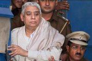 हत्या के मामलों में रामपाल को मिली उम्रकैद