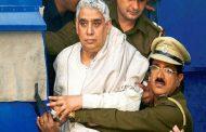 हरियाणा : संत रामपाल दो हत्याओं का दोषी करार, फैसला 16-17 अक्टूबर को